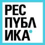 Промокод Республика