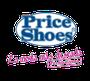 Cupón descuento Price Shoes